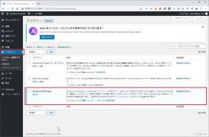 WordPressサイト構築 #0001