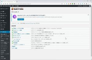 WordPressサイト構築 #0003