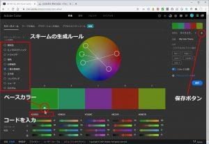WordPressサイト構築 #0010