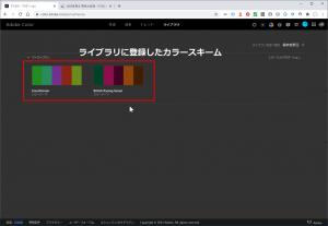 WordPressサイト構築 #0011