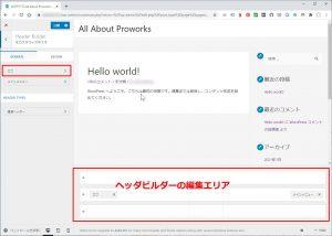 WordPressサイト構築 #0016