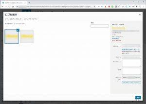 WordPressサイト構築 #0018