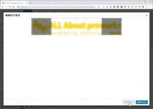 WordPressサイト構築 #0019