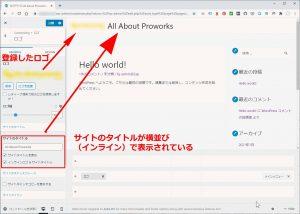WordPressサイト構築 #0020