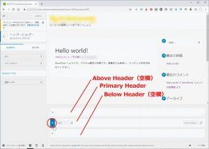 WordPressサイト構築 #0027