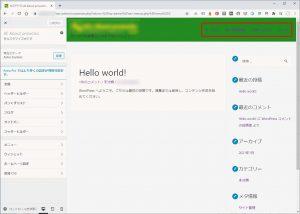 WordPressサイト構築 #0036