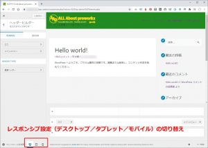 WordPressサイト構築 #0501