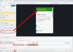 WordPressサイト構築 #0502