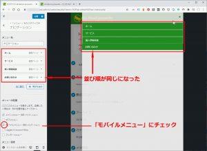 WordPressサイト構築 #0526