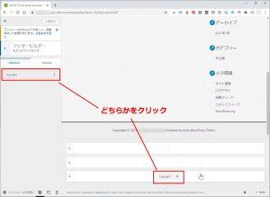 WordPressサイト構築 #0603