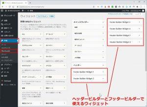 WordPressサイト構築 #0701